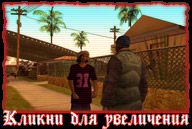 san-andreas-ps2-screenshot-228