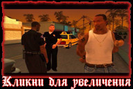 san-andreas-ps2-screenshot-234
