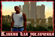 Скриншоты GTA: San Andreas (PS2)