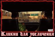 san-andreas-xbox-screenshot-002