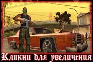 san-andreas-xbox-screenshot-008