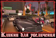 san-andreas-xbox-screenshot-012
