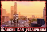 san-andreas-xbox-screenshot-013