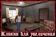 san-andreas-xbox-screenshot-018