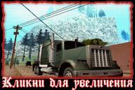 san-andreas-xbox-screenshot-031