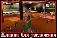 san-andreas-xbox-screenshot-034