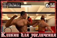 san-andreas-xbox-screenshot-039