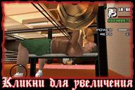 san-andreas-xbox-screenshot-040