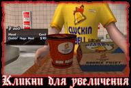 san-andreas-xbox-screenshot-041