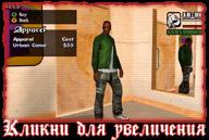 san-andreas-xbox-screenshot-045