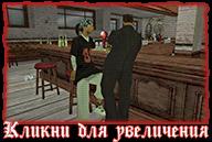 denise-bar-date