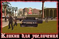 Купить Игровые Аппараты Украина
